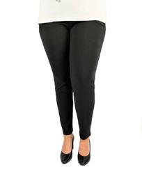 Długie czarne spodnie strecz z wąską nogawką xxl